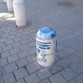Székesfehérvári R2-D2 street art