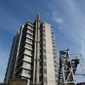 50 millió fontért eladó London egyik legrondább épülete