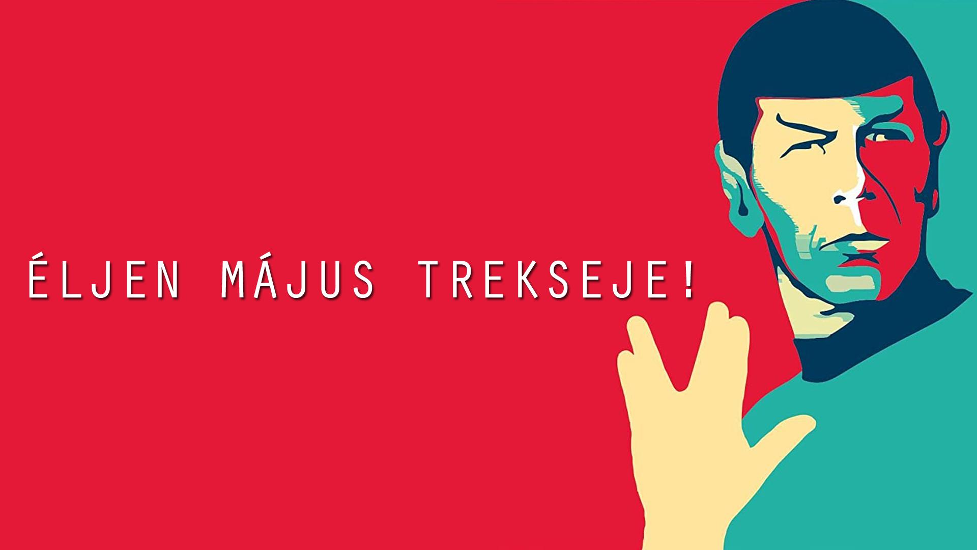 trekseje_usz_cover.jpg