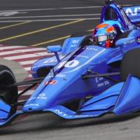 Végre megvan az IndyCar új főszponzora?