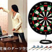 USB darts