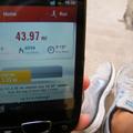 Nike+ App - GAME ON, WORLD.