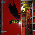 A titokzatos Nike