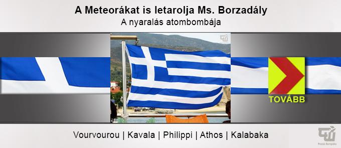 uticelok_chalkidiki.jpg