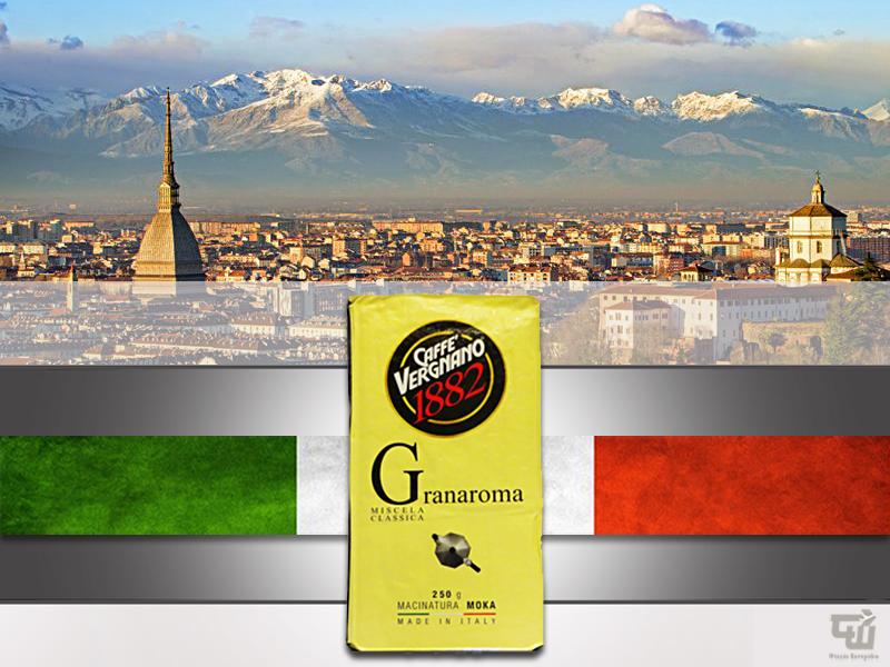 04_top_10_kave_cafe_coffee_caffe_vergnano_santena_olaszorszag_italy_italia_utazas_europaba.jpg