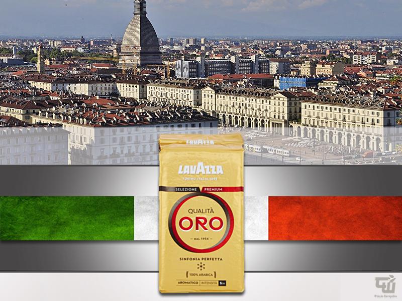 11_top_10_kave_cafe_coffee_lavazza_torino_olaszorszag_italy_italia_utazas_europaba.jpg