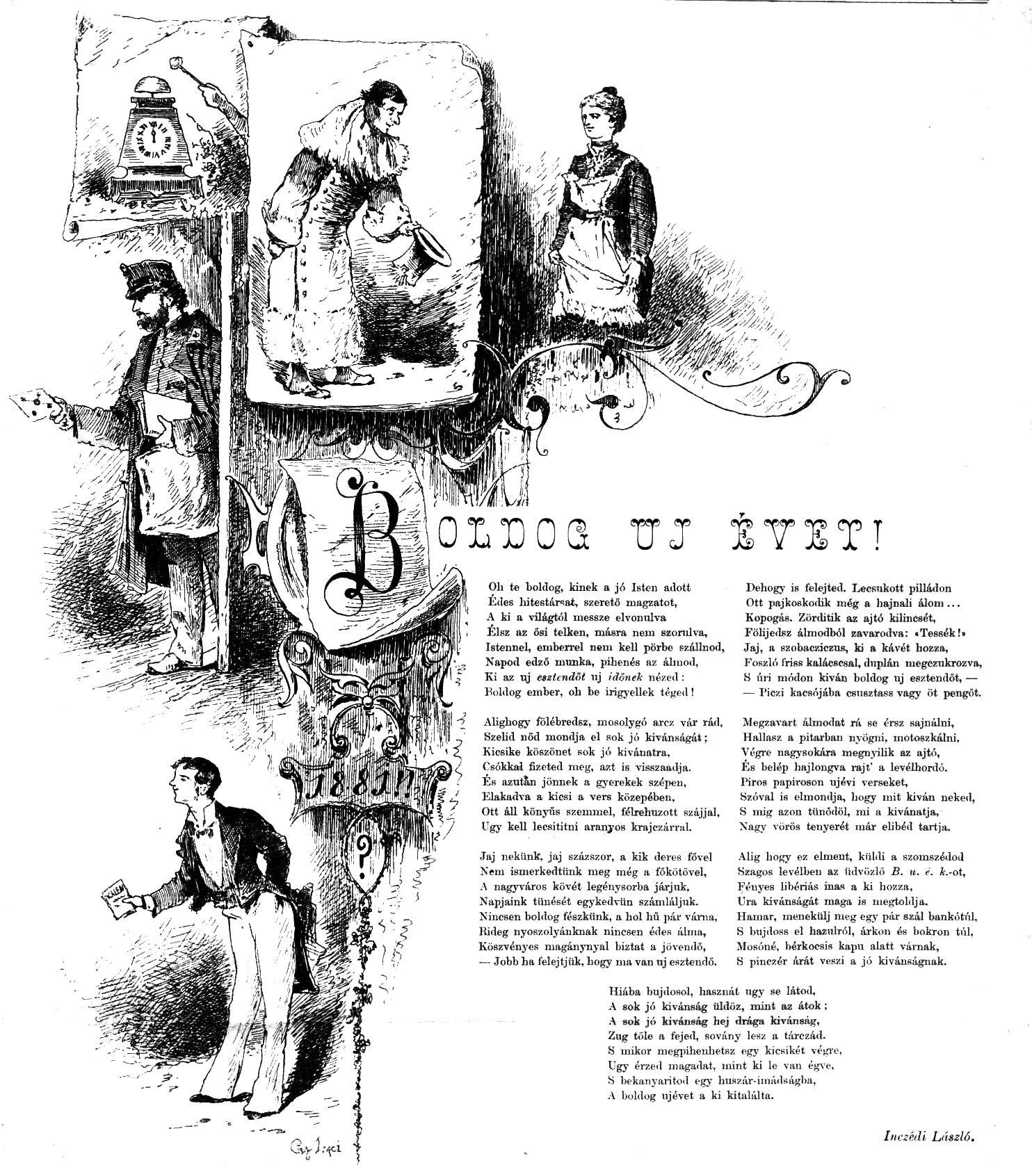 1881vu1881_1.jpg