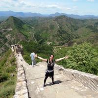 A Kínai Nagy Fal-at