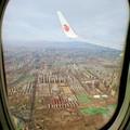 Egy hazautazás kálváriája Pekingből...