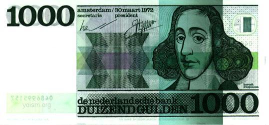b-spinozabanknote.jpg