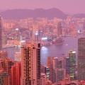 Hong Kong I.