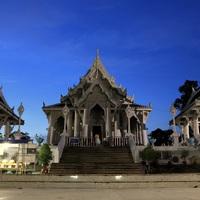 Thaiföld V.
