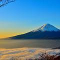 Japán utazás olcsón? Így csináld!