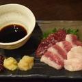 5 étel, ami megváltoztatja a japán konyháról kialakult véleményed