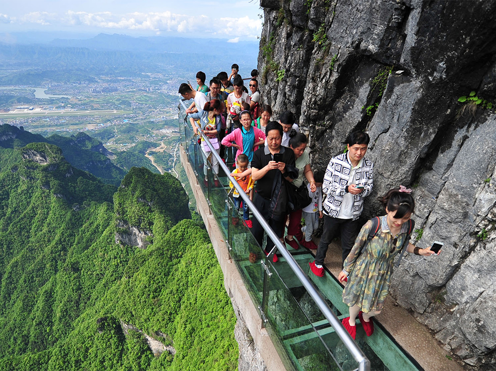 tianmen_nationalgeographic.jpg