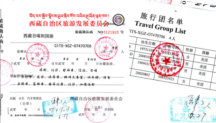 tibet-travel-permit-700-1.jpg