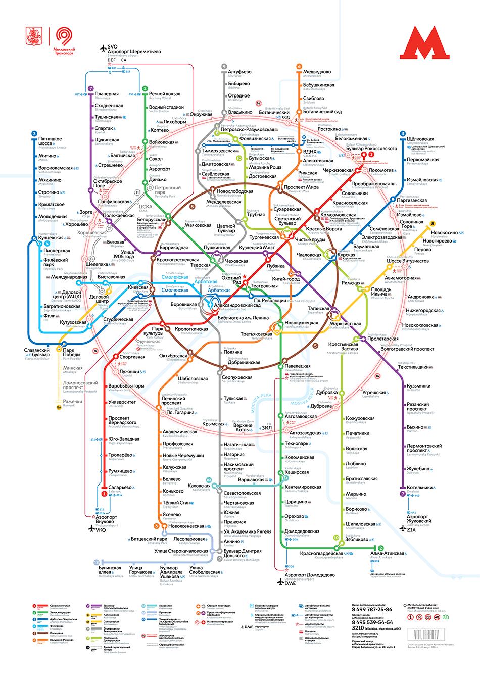moszkvai_metro_terkep.png