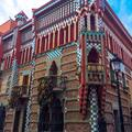 Meseházikó Barcelonában - a varázslatos Casa Vicens