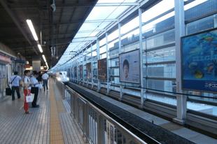 """Japán: Egy nap Kiotóban, avagy száguldás a """"bullet train"""" -en a fővárosok fővárosa felé"""