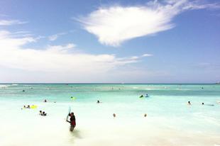 Hawaiiozzunk! - Elképesztő képgaléria a Hawaii-szigetek legszebb helyeiről
