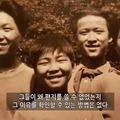 Kim Il Sung gyermekei