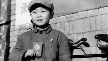 Egy koreai Kínában - a Tienanmen tér, Cui Jian és a kínai rock