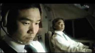 A feltétlen engedelmesség koreai áldozatai