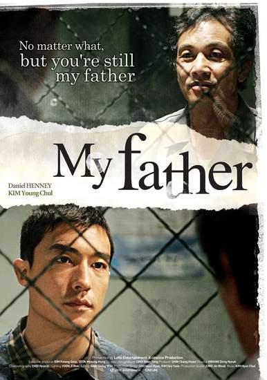 my_father_movie.jpg