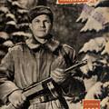 Kádár János köszönti a munkásőröket - 1966. január