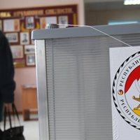 Az USA nem ismeri el a dél-oszétiai választások eredményét