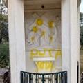 Hihetetlen vandalizmus Fatimában