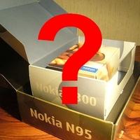 26 ellentmondást találtak a Nokia-dobozban
