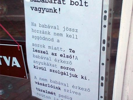 bababarat-bolt.jpg
