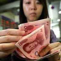 Tanulj kínaiul 12. - Az Acer számolná azt a sok-sok jüant