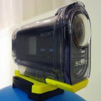 Sony termékfejlesztés - Extrém: boltba mennyi?