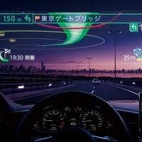 Innováció, üzletfejlesztés az autóiparban - Napellenzőre vetített navigáció Japánból