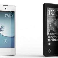 Mobilpiaci innováció: Jön a kétkijelzős okostelefon!