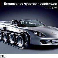 Innováció, üzletfejlesztés az autóiparban - Dózerol a Porsche és nincs ami megállítsa