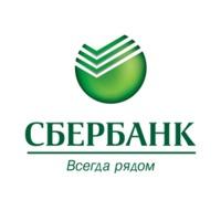 Banki, biztosítói üzletfejlesztési irányok, új termékek és szolgáltatások - A Szberbank az online szolgáltatásokban hisz
