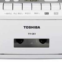 Toshiba retro termékfejlesztés