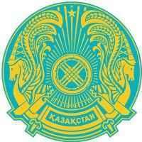 Befektetési lehetőség innovációs technológiák területén Kazahsztánban