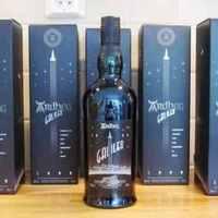 Tudományos és fantasztikus termékfejlesztés - Whisky az űrből