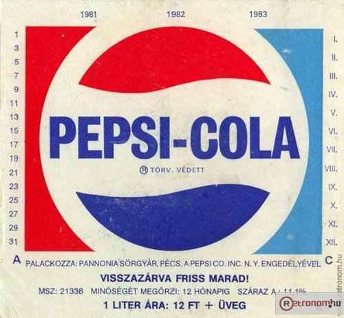 1981_pepsi[1]_preview.jpg