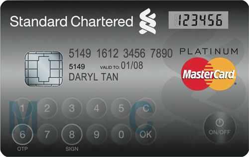 mastercard-lcd-keyboard.jpg