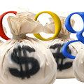 A Google mint a gazdasági hírszerzés és kémkedés eszköze