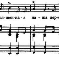 Az orosz himnusz