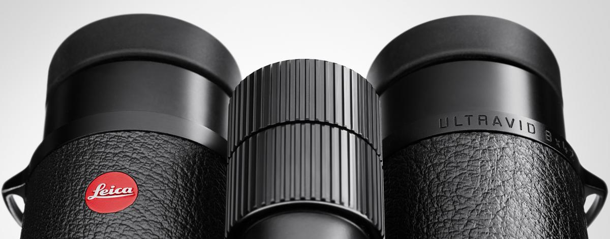BINOCULAR-ULTRAVID-BLACKLINE-RANGE-WINDOW-TEASER_teaser-1200x470.jpg
