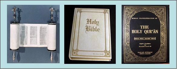 bible-tora-kroan-.jpg