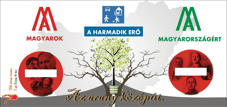 MAMA_logo1.jpg