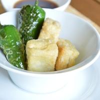 Sült tofu és paprika